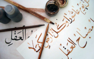 words-of-arabic-origin