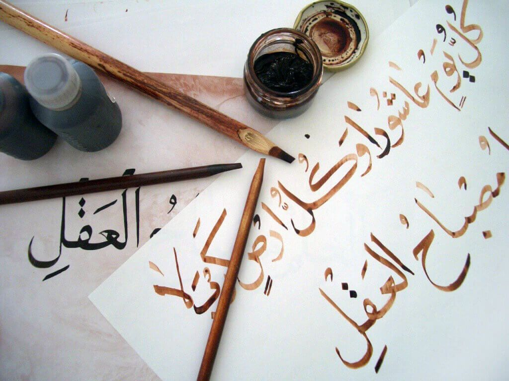 words-of-arabic-origin